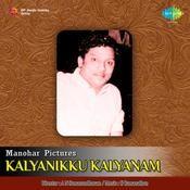 Kalyanikku Kalyanam Songs