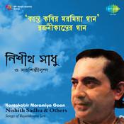 Kantakabir Maramiya Gaan Songs