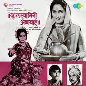 Kanees He Tachtachun Bharala Song