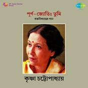 Purna Jyoti Tumi - Krishna Chottopadhyay Songs