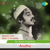 Aruthu Songs