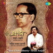 Ajoy Chakraborty - Arunanjali Songs