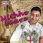 Mithhe Laare Songs