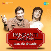 Pandanti Kaapuram Songs