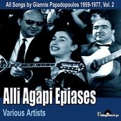 Alli Agapi Epiases (All Songs By Giannis Papadopoulos 1959-1977), Vol. 2 Songs