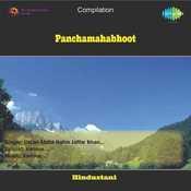 Panchamahabhoot Songs