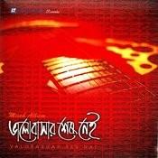 Valobashar Ses Nai Songs