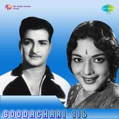 Goodachari 116 Songs