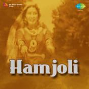Hamjoli Songs