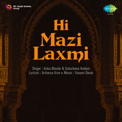Hi Mazi Laxmi Songs