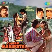 Chaar Maharathi Songs