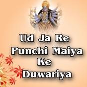 Ud Ja Re Punchi Maiya Ke Duwariya Songs