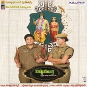 Vishnumurthy Songs