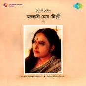 Se Gaan Shonao - Arundhati Holme Chowdhury Songs