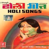 Mohe Rang De Songs