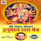 Shri Hanuman Raksha Mantra Songs