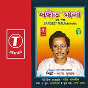 Sangeet Mala Songs