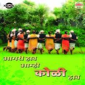 Agari Hav Amhi Koli Hav Songs
