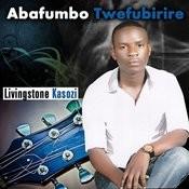 Okuwola No Kubanja Song