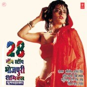 28 Non Stop Bhojpuri Remix Dhoom Dhadaka Songs