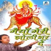 Maiya Meri Jholi Bhar De Songs