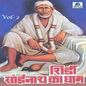 Shirdi Sainath Ka Dhaam- Vol- 2 Songs