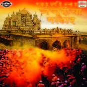 Pahila Jejuricha Malhar Songs