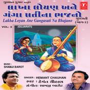 Lakha Loyan Ane Gangasati Bhajano Vol.3 Songs