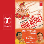 Ganesh Mantra-Gayatri Mantra Songs