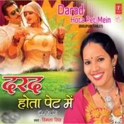 Darad Hota Pet Mein (Bhojpuri Tablet) Songs