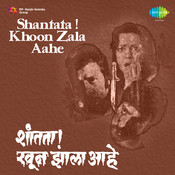 Shantata Khoon Zala Aahe Songs