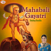 Mahabali Gayatri Song