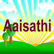 Aaisathi Songs