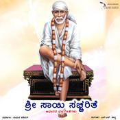 Sri Sai Sacharithe Songs
