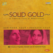 Solid Gold - Surinder Kaur And Prakash Kaur Vol 1 Songs