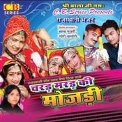 Charad Marad Ki Mojari Songs