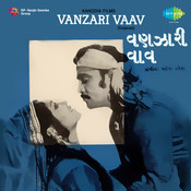 Vanazari Vaav Songs