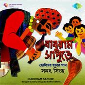Baburam Sapure Sanat Sinha Songs