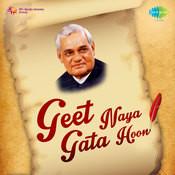 Padmaja Geet Naya Gata Hoon Songs