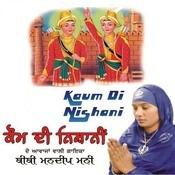Kaum Di Nishani Songs
