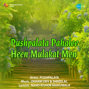 Pushpalata - Pahalee Heen Mulakat Men Songs
