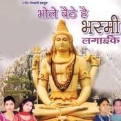 Bhole Ke Bhakto Tum Song