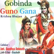 Gobinda Guno Gana Songs