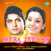 Mera Jeevan Songs