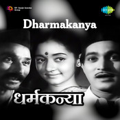 Dharmakanya Mar Songs