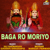 Baga Ro Moriyo Songs