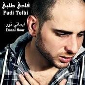 Emani Noor Songs