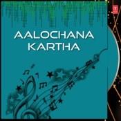 Rakshimpa Badavalenani Song