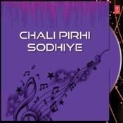 Chali Pirhi Sodhiya (Vyakhya Sahit) Song