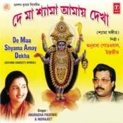 Antare Maa Thakna MP3 Song Download- De Maa Shyama Amay